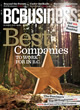BC Business Best Companies